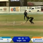 HIGHLIGHTS: Warriors Academy vs Knights Academy (50-overs)