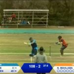 HIGHLIGHTS: Titans Academy vs Lions Academy (50-overs)