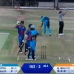 HIGHLIGHTS: Cobras Academy vs Titans Academy (50-overs)
