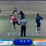 HIGHLIGHTS: Knights Academy vs Lions Academy (50-overs)