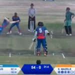 HIGHLIGHTS: Dolphins Academy vs Cobras Academy (50-overs)