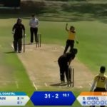 HIGHLIGHTS: Gauteng Women vs KZN Women