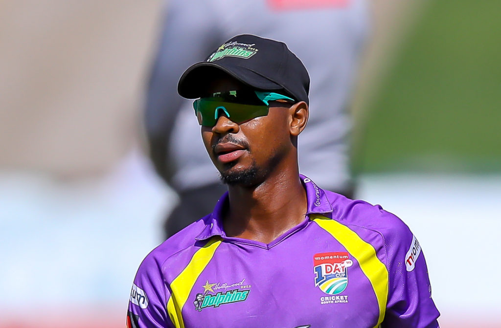 Zondo: Umpires ruined final for us